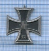 Знак «Железный крест» (копия)