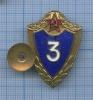 Знак «Классноть», 3-й класс ММД (СССР)