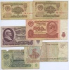 Набор банкнот (СССР, Россия) 1961, 1993