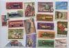 Набор почтовых марок, 18 шт (СССР)