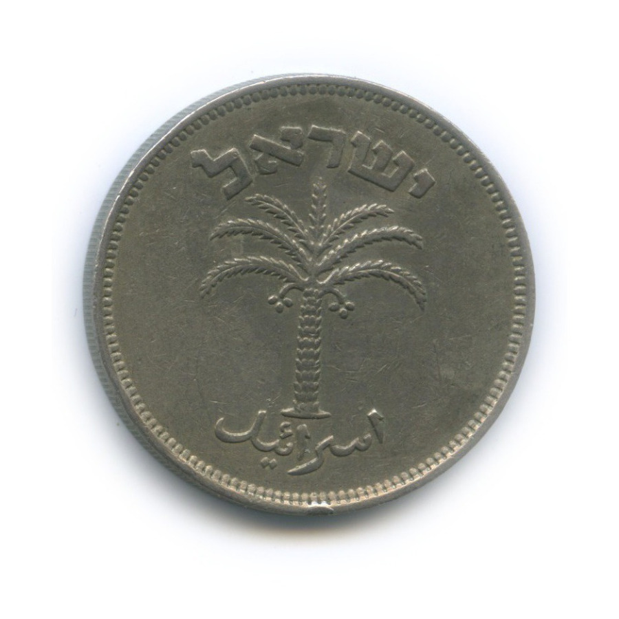 100 прута 1949 года (Израиль)
