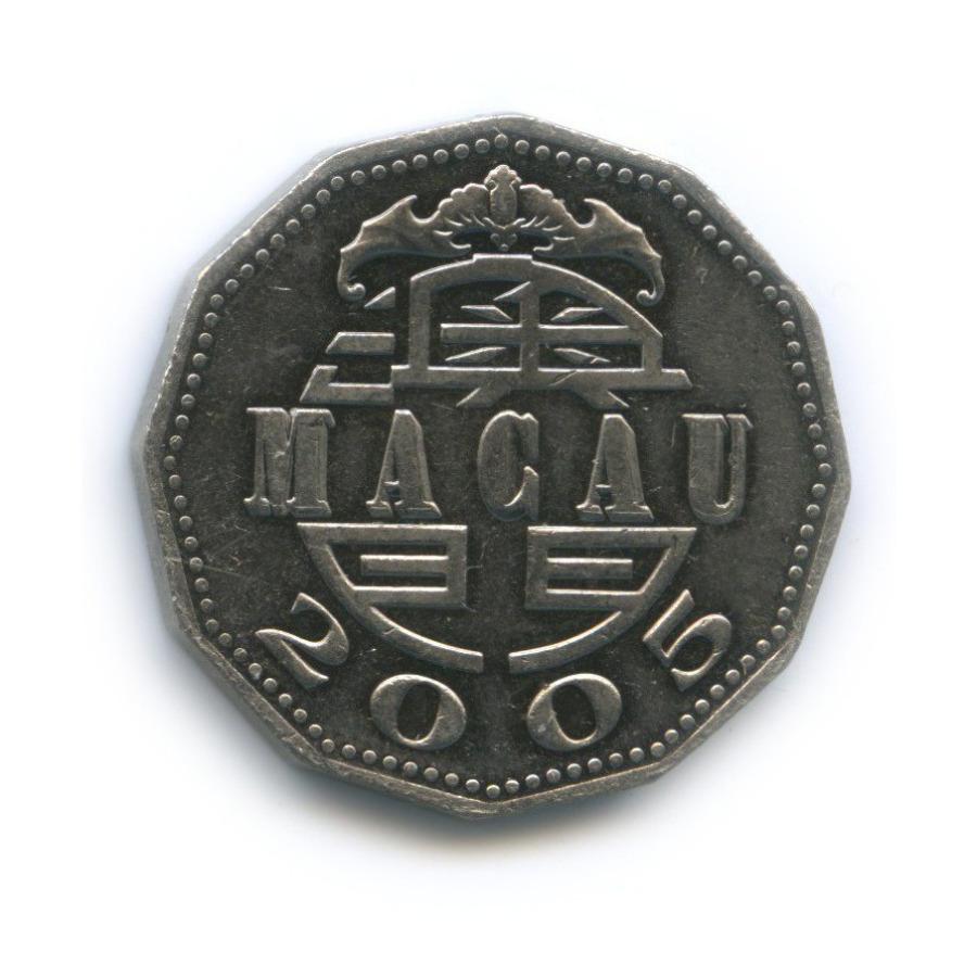 5 патак 2005 года (Макао)