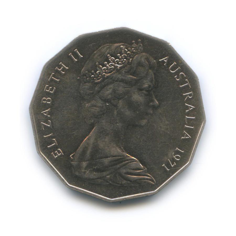 50 центов 1971 года (Австралия)