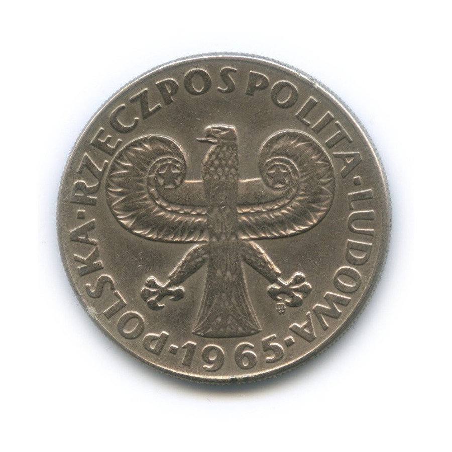10 злотых — 700 лет Варшаве, Колонна Сигизмунда 1965 года (Польша)