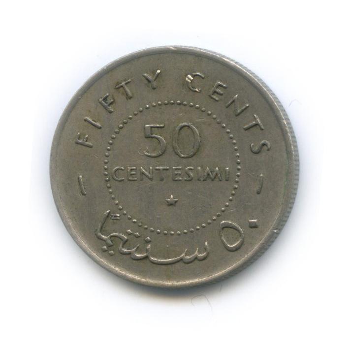 50 чентезимо (50 центов), Республика Сомали 1967 года