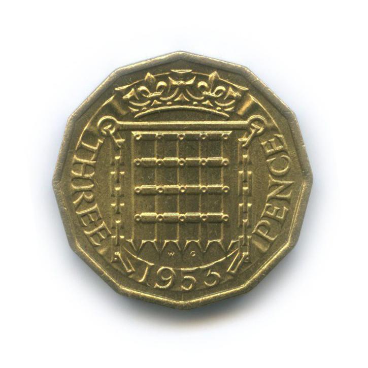 3 пенса 1953 года (Великобритания)