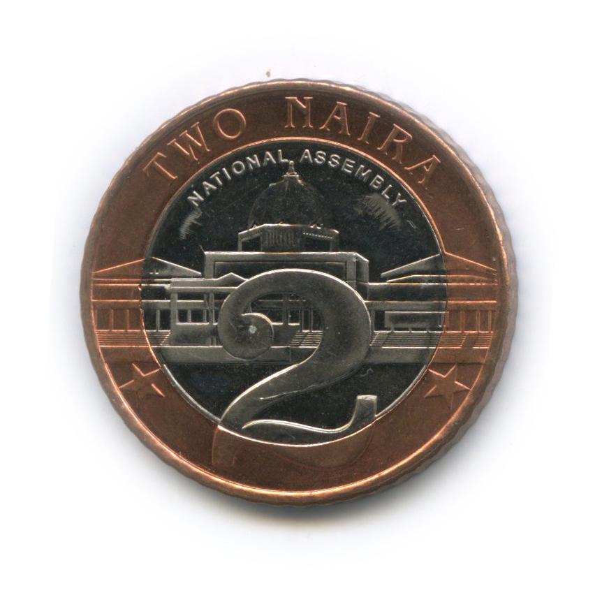 2 найры 2006 года (Нигерия)