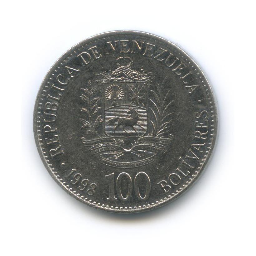 100 боливаров 1998 года (Венесуэла)