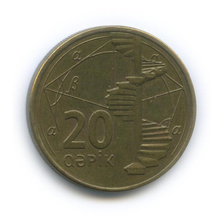 20 гяпиков 2006 года (Азербайджан)
