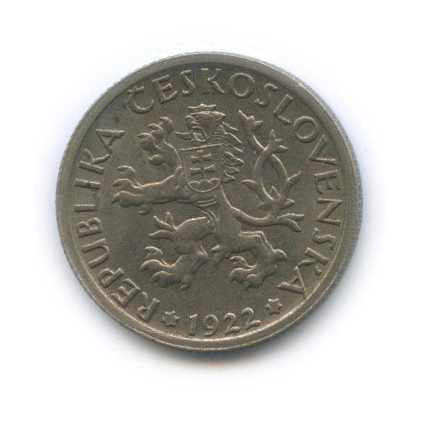1 крона 1922 года (Чехословакия)