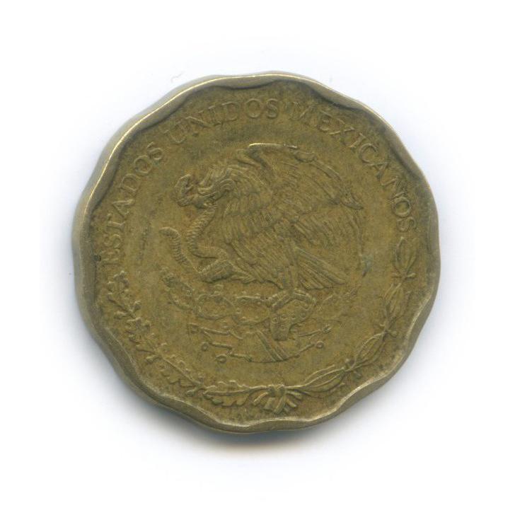 50 сентаво 1997 года (Мексика)