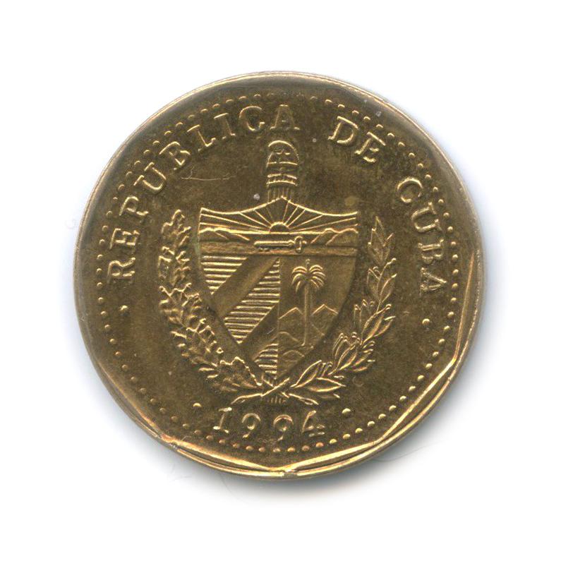 1 песо 1994 года (Куба)