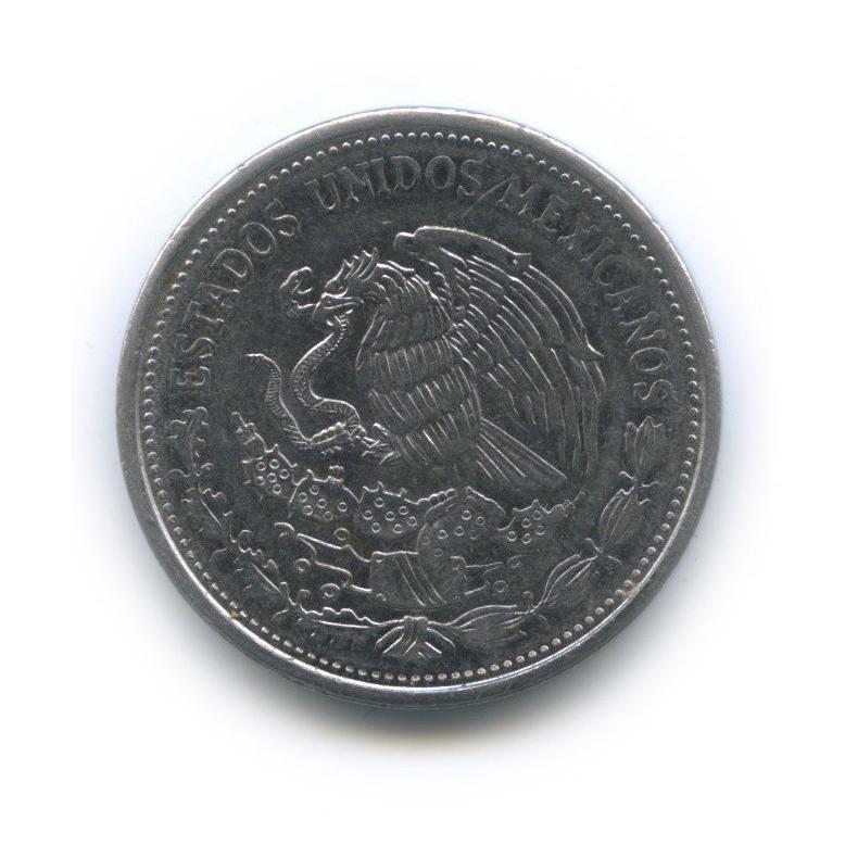 50 песо 1992 года (Мексика)