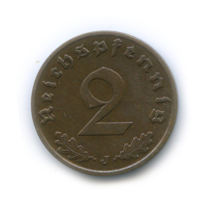2 рейхспфеннига 1938 года J (Германия (Третий рейх))