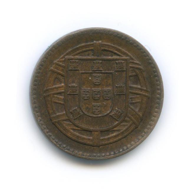 1 сентаво 1918 года (Португалия)