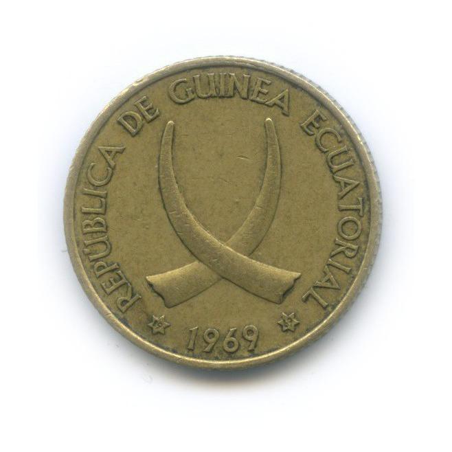 1 песета, Экваториальная Гвинея 1969 года