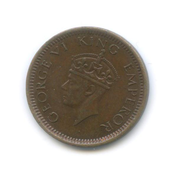 1/12 анны, Британская Индия 1942 года