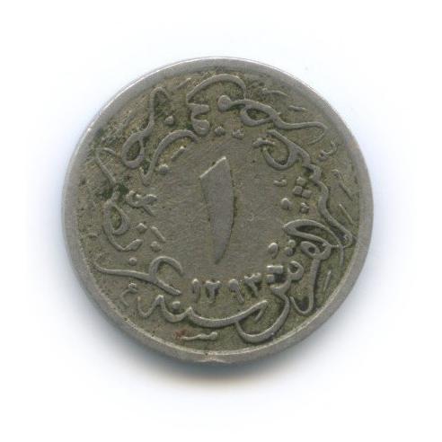 1/10 кирша 1885 года (Египет)