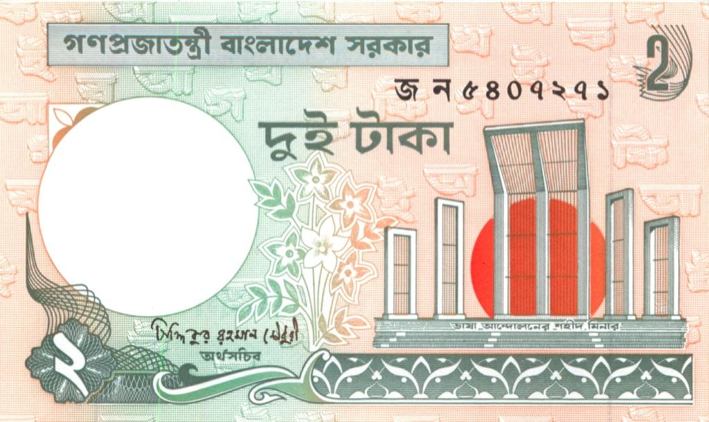 2 така (Бангладеш) 2007 года