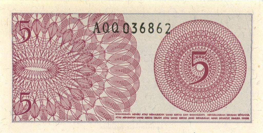 5 сенов 1964 года (Индонезия)