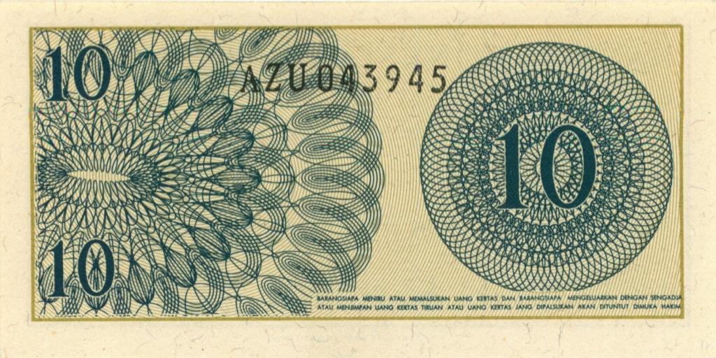 10 сенов 1964 года (Индонезия)