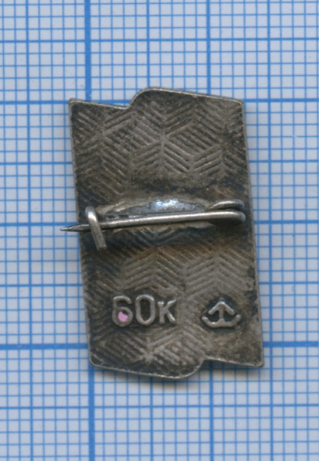 Значок «70 лет Октября» 1987 года (СССР)