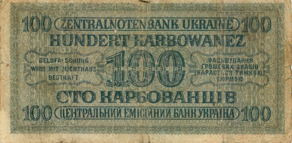 100 карбованцев (оккупация, город Ровно) 1942 года (Германия (Третий рейх))