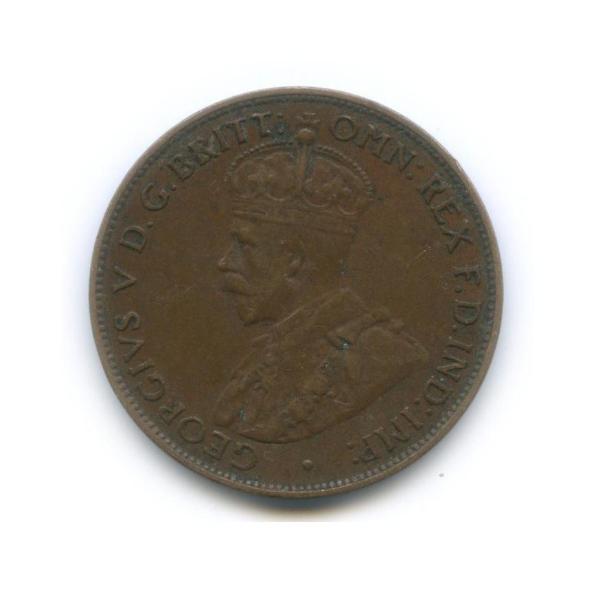 1/2 пенни 1933 года (Австралия)