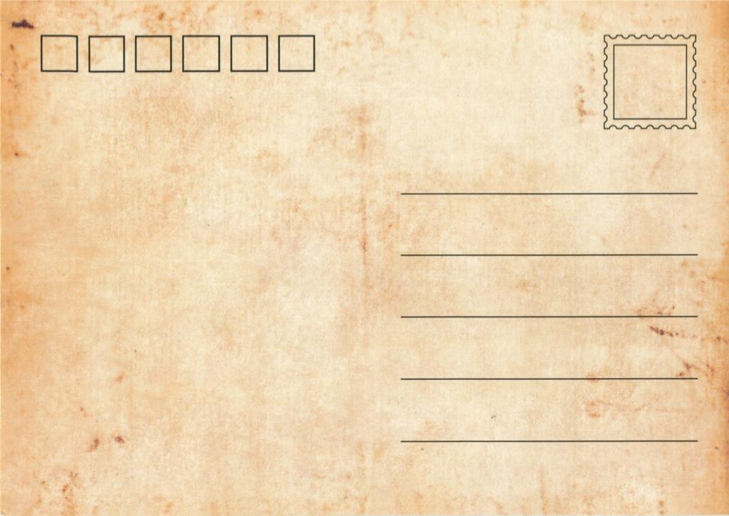 Открытое письмо «I