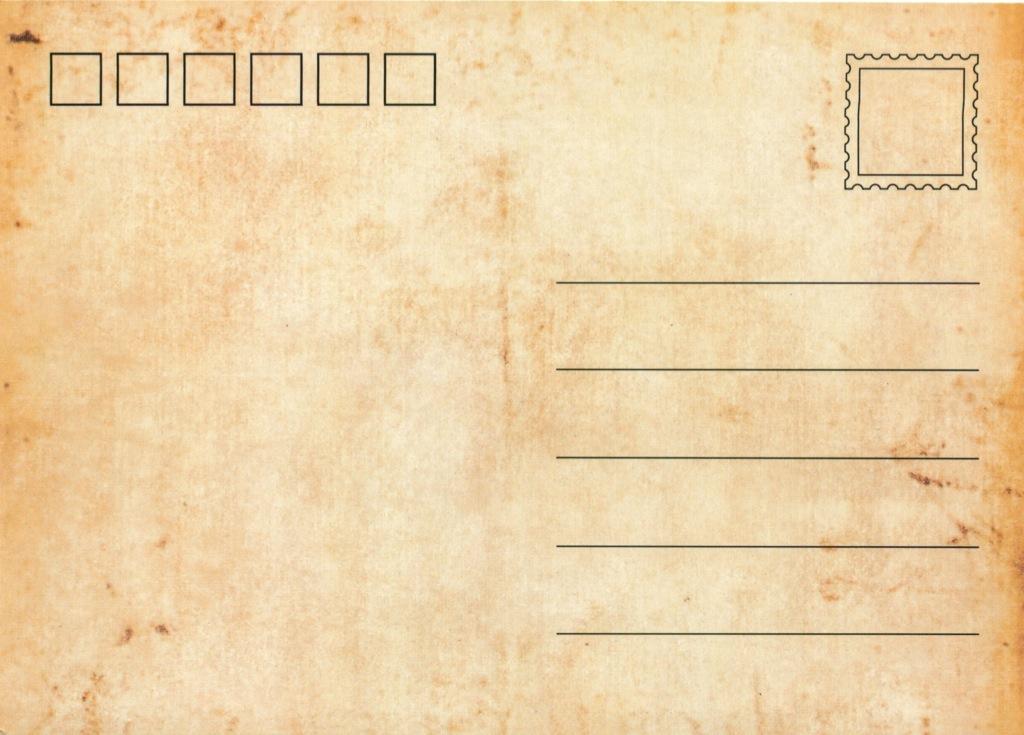 Открытое письмо