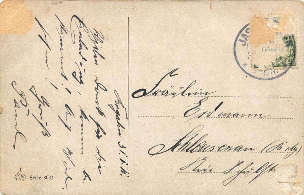 Открытое письмо (Германия)