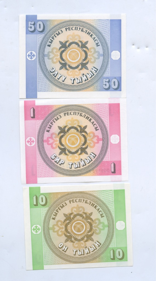Набор банкнот (Киргизия)