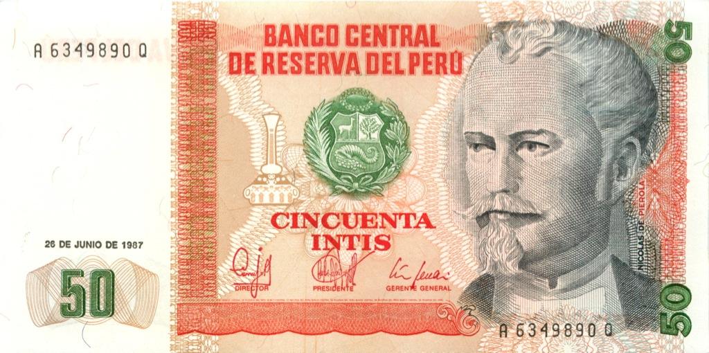 50 инти 1987 года (Перу)