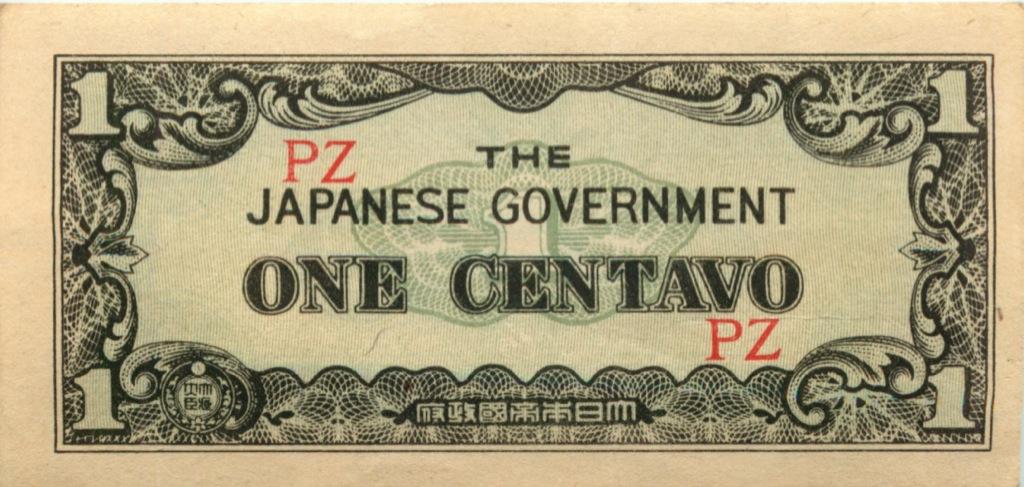 1 сентаво (Японская оккупация Филиппин) (Япония)