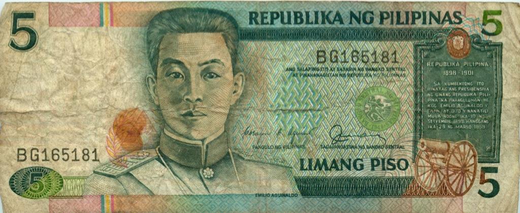 5 песо 1989 года (Филиппины)