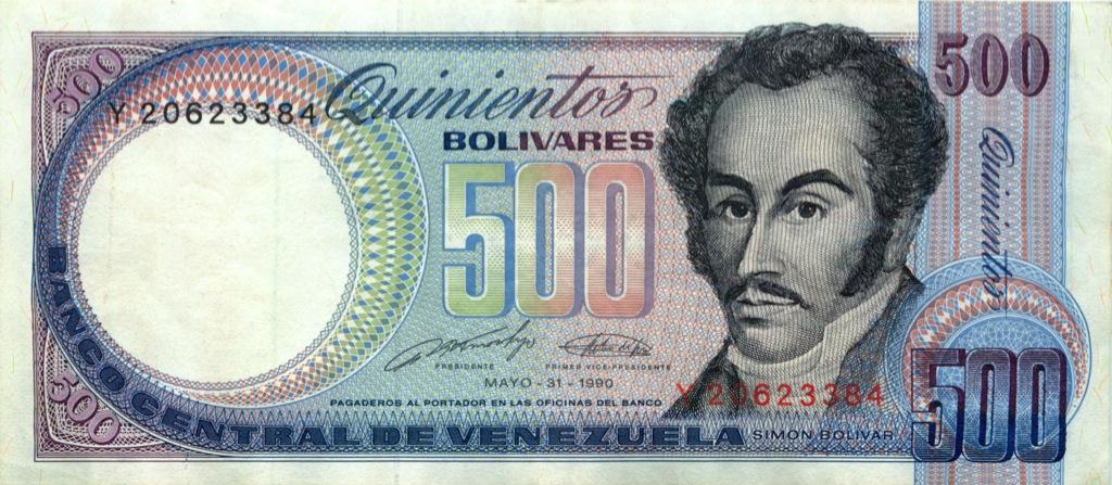 500 боливаров 1990 года (Венесуэла)