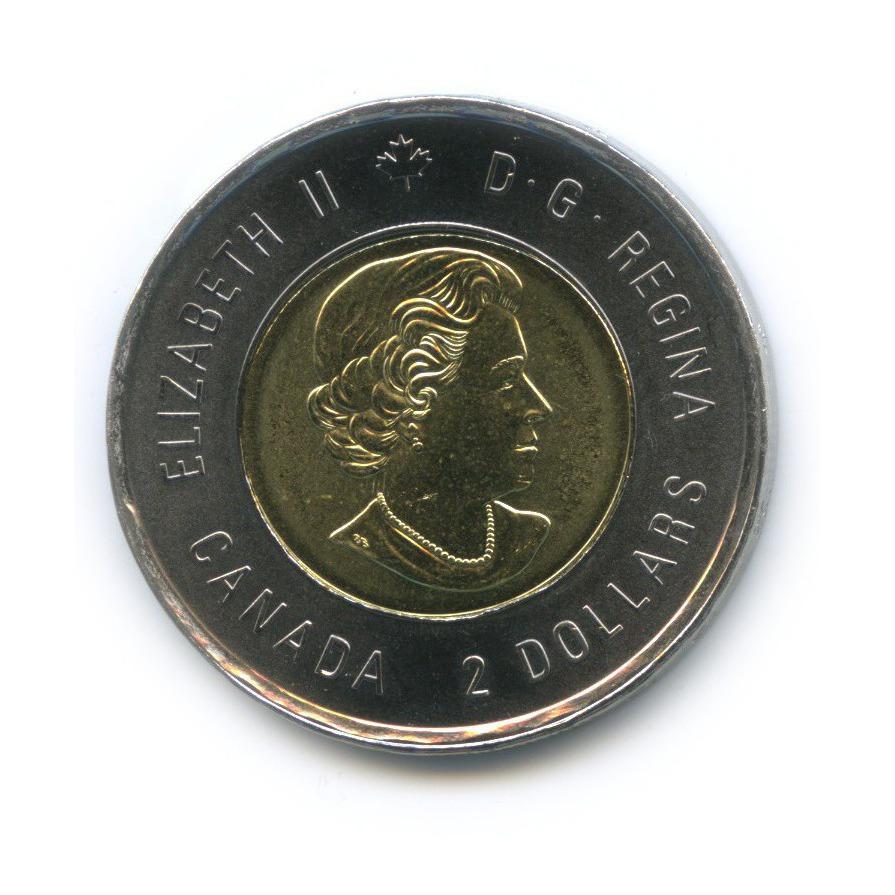 2 доллара - 100-летие Первой Мировой войны 2015 года (Канада)