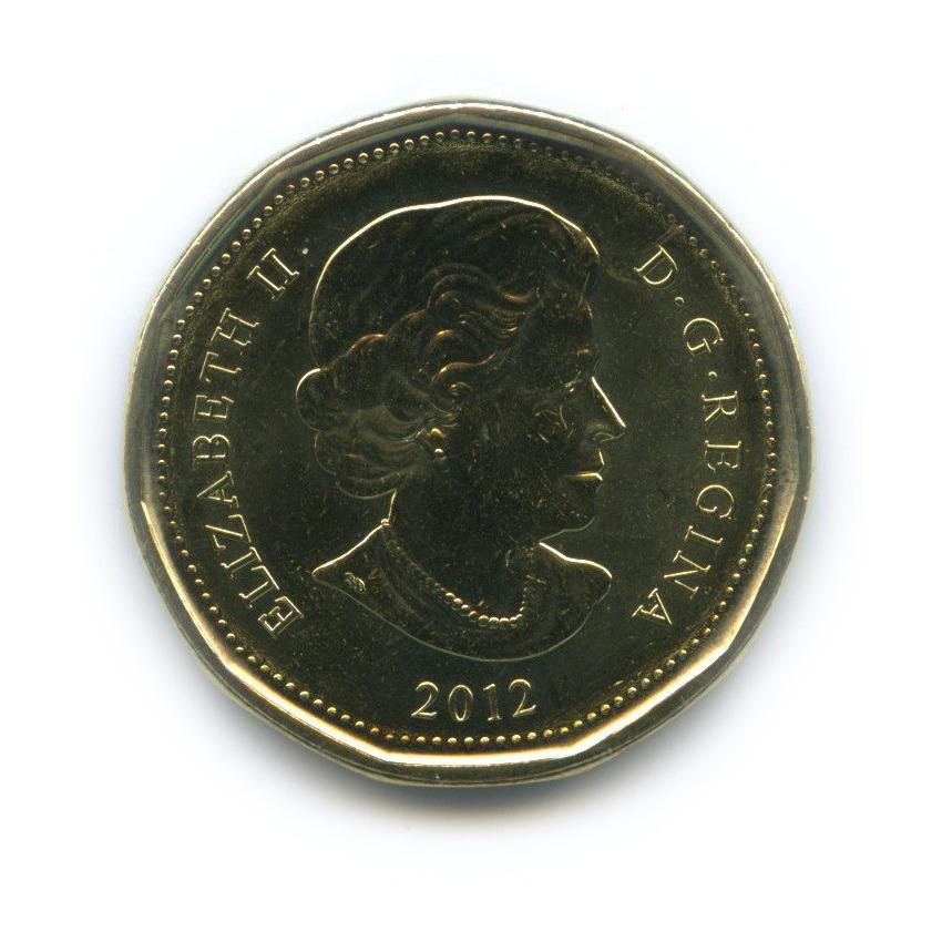 1 доллар — Сотый Кубок Грея 2012 года (Канада)