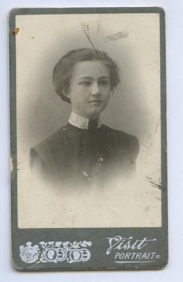 Фотокарточка от«Visit-Portrait» 1913 года (Российская Империя)