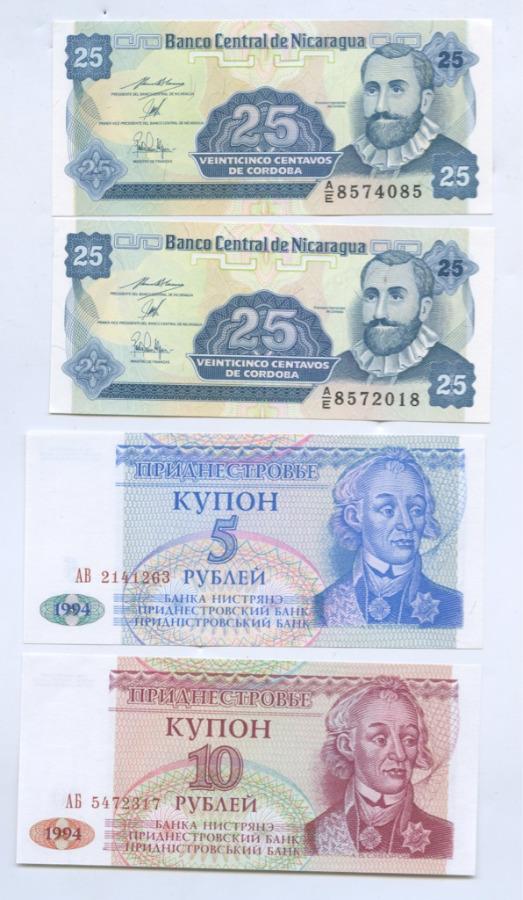 Набор банкнот (Приднестровье, Никарагуа)