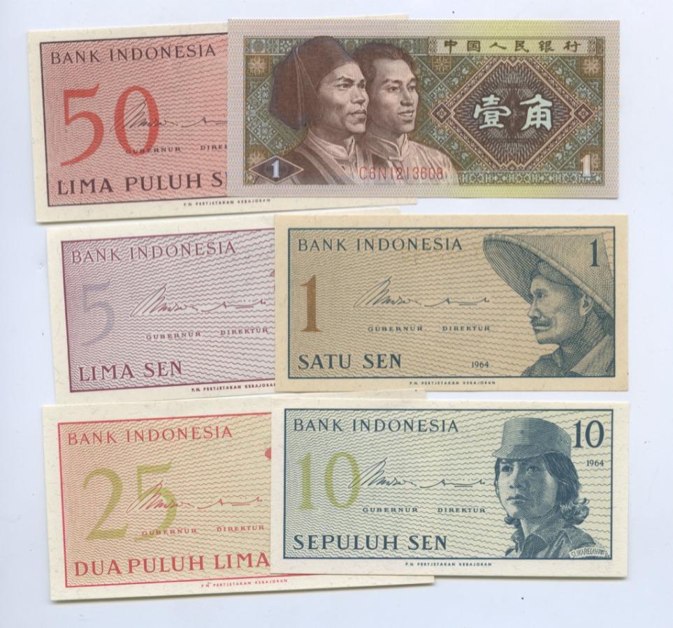 Набор банкнот (Индонезия, Китай) 1964, 1980