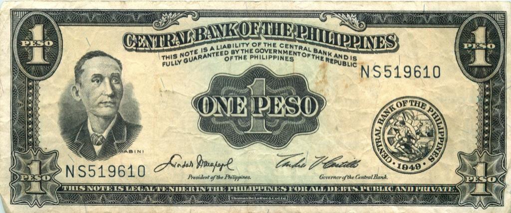 1 песо 1949 года (Филиппины)