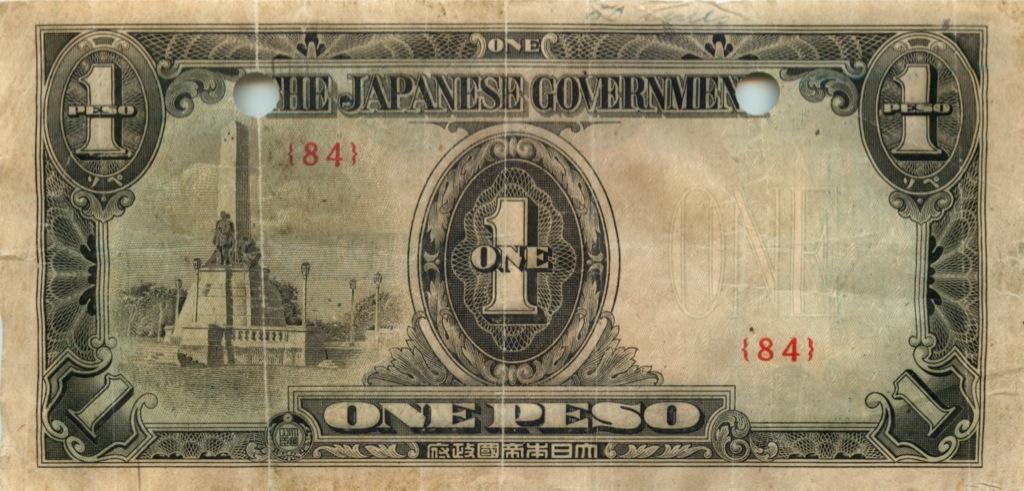 1 песо (Японская оккупация Филиппин) (Япония)