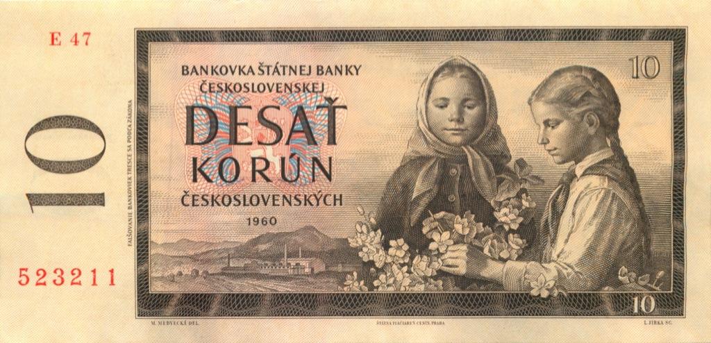 10 крон 1960 года (Чехословакия)