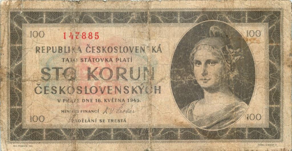 100 крон 1945 года (Чехословакия)