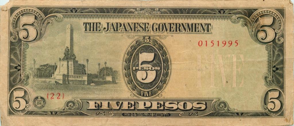 5 песо (Японская оккупация Филиппин) (Япония)