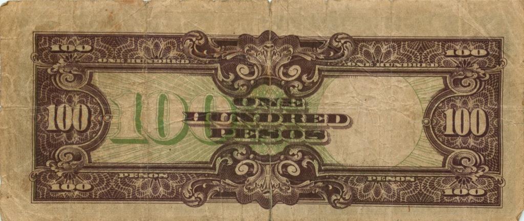 100 песо (Японская оккупация Филиппин) (Япония)