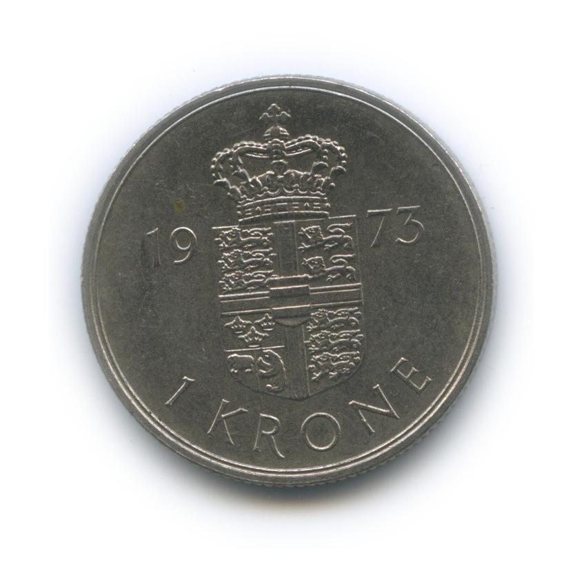 1 крона 1973 года (Дания)