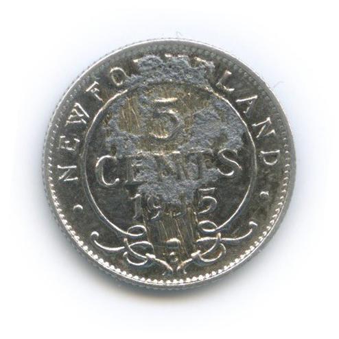 5 центов, Ньюфаундленд 1945 года