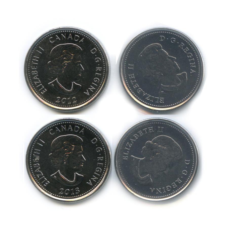 Набор юбилейных монет 25 центов (квотер), две монеты взапайках 2012, 2103 (Канада)